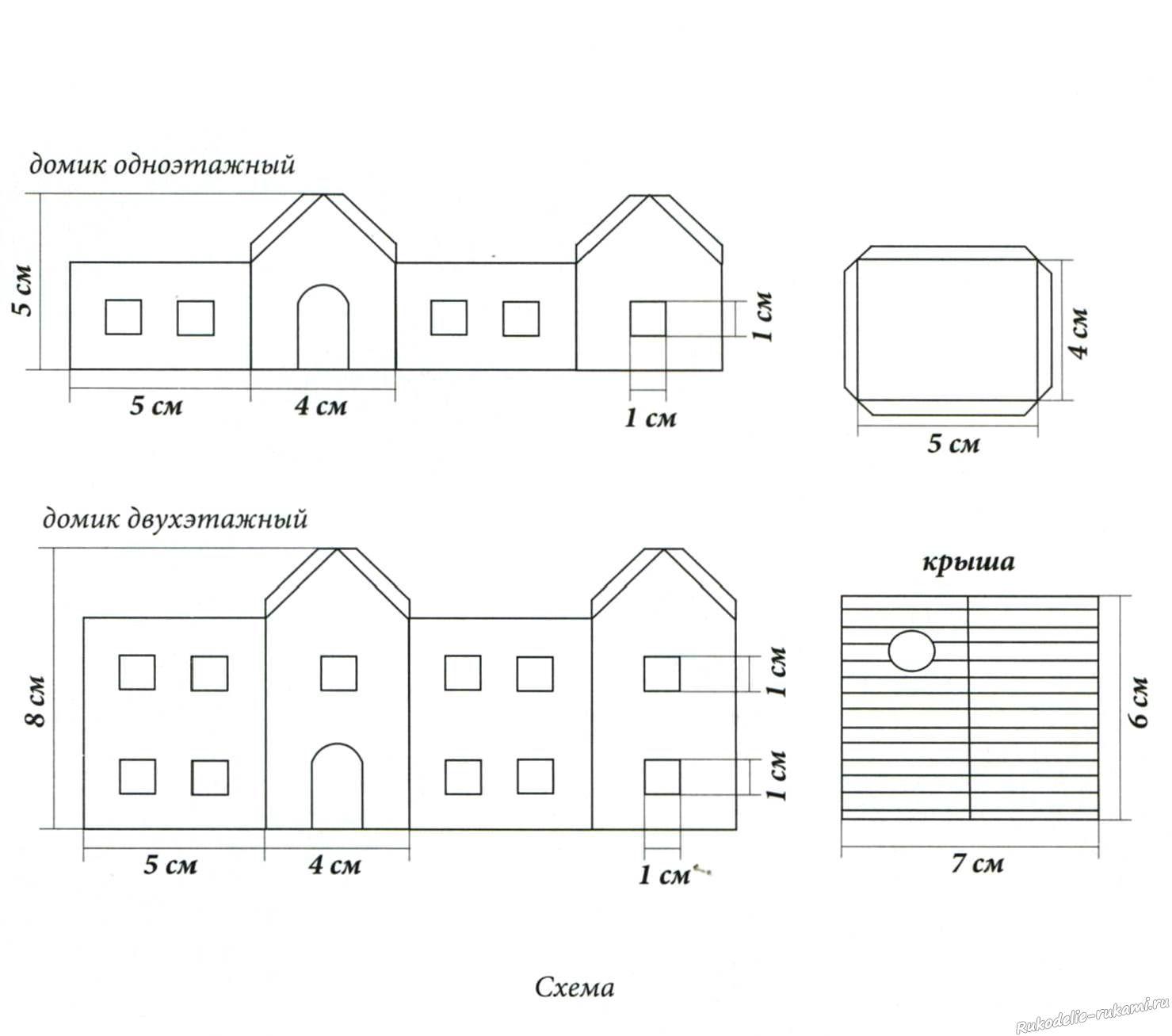 Как сделать домик из картона своими руками фото