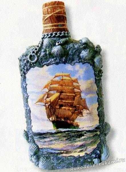 Декупаж бутылок мастер класс морская