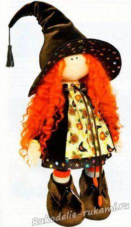Волшебная кукла