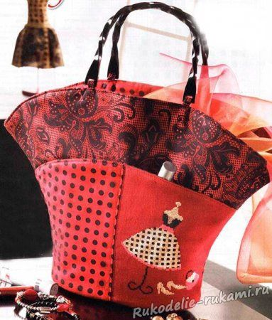 Кокетливая сумка