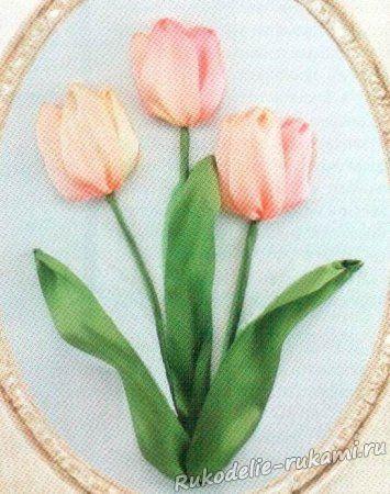 Как вышить тюльпаны лентами