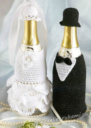 Свадебные вязаные чехлы для бутылок